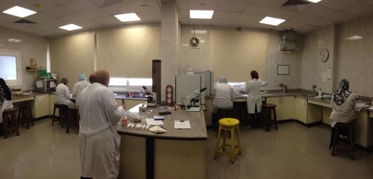 lab facilities