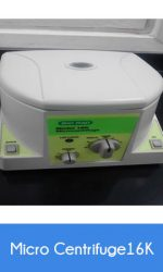 micro-centrifuge16k-1