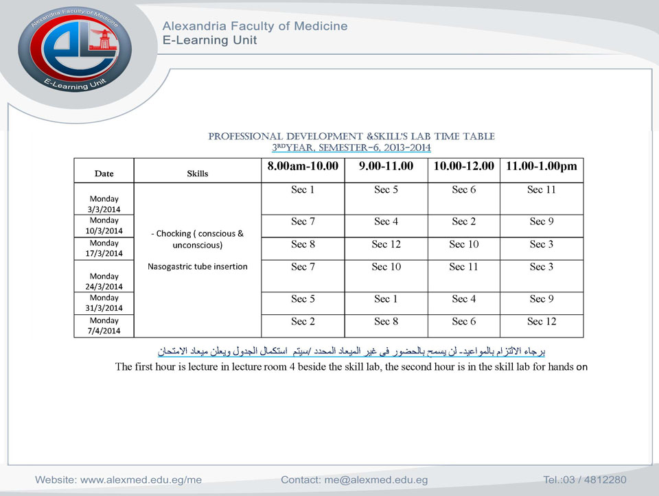 semester time table