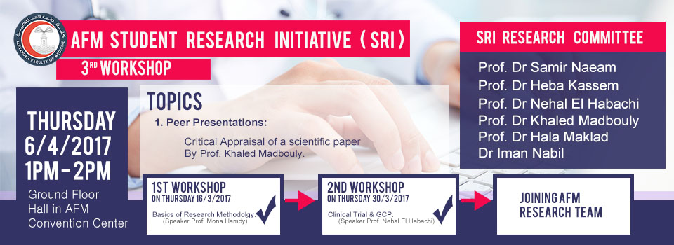 3RDworkshop2017